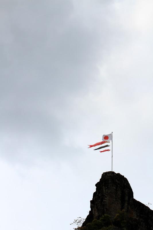 鯉のぼり 屋根より高い 国の下 at Thunagi Kumamoto