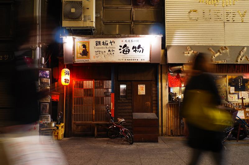 風情ある 軒先一つ 港町 at Onomichi Hiroshima