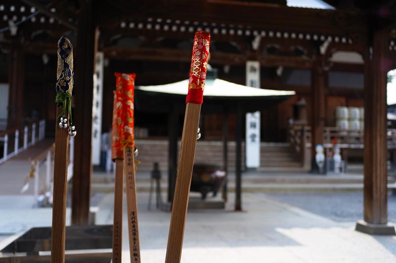 お遍路さん 無くてはならぬ 金剛杖 at Zentuji Kagawa