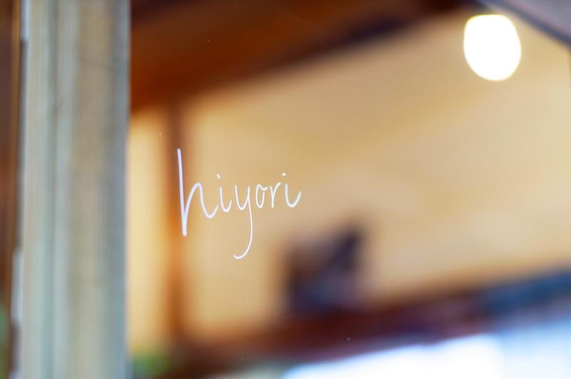 at YahataNishi-ku Kitakyusyu