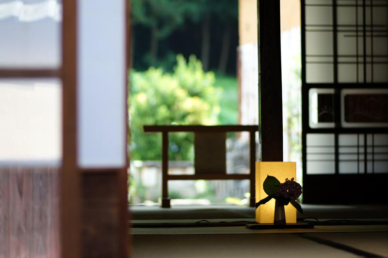 at Ota Shimane(石見銀山)