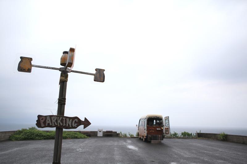 こっちだよ プリン呼び込む かざぐるま  at Shimabara Nagasaki