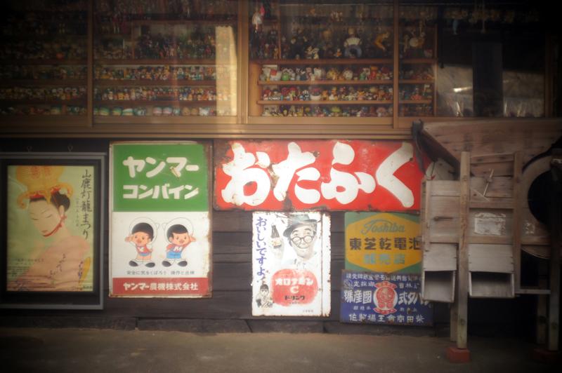 at Yamaga Kumamoto(山鹿灯籠まつり)