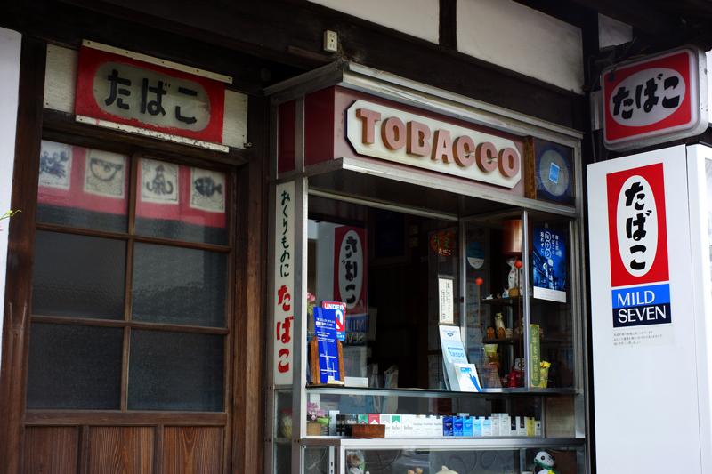 at Naoshima Kagawa