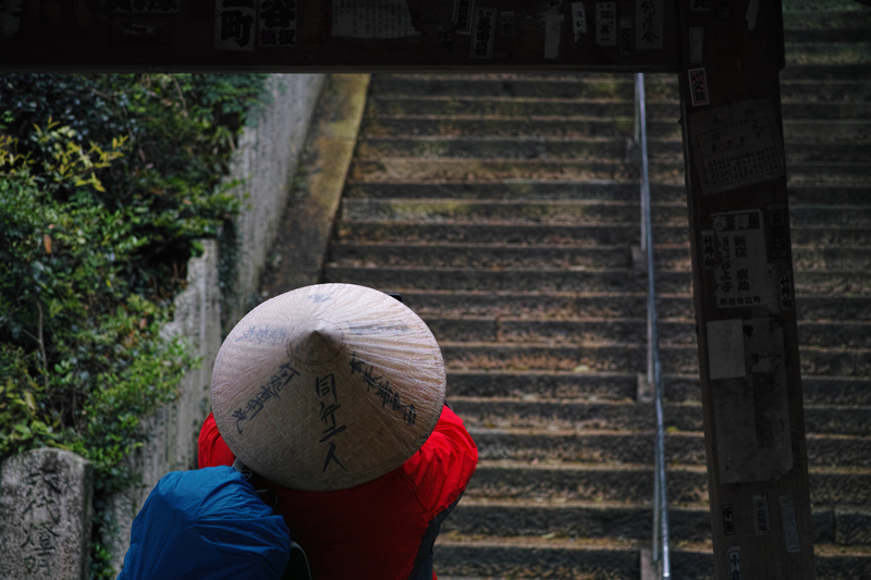 at Naruto Tokoshima(極楽寺)