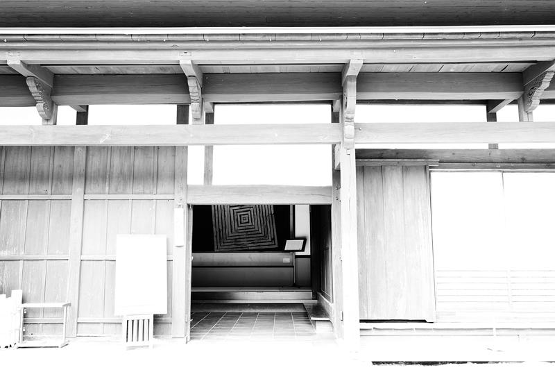 at Oguni Kumamoto(坂本善三美術館)