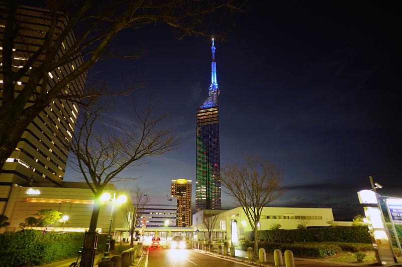 at Chuo-ku Fukuoka