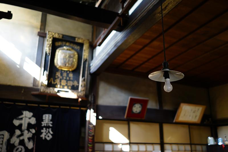 at Yamaga Kumamoto