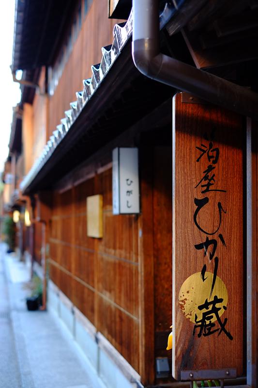 at Kanazawa(東茶屋)
