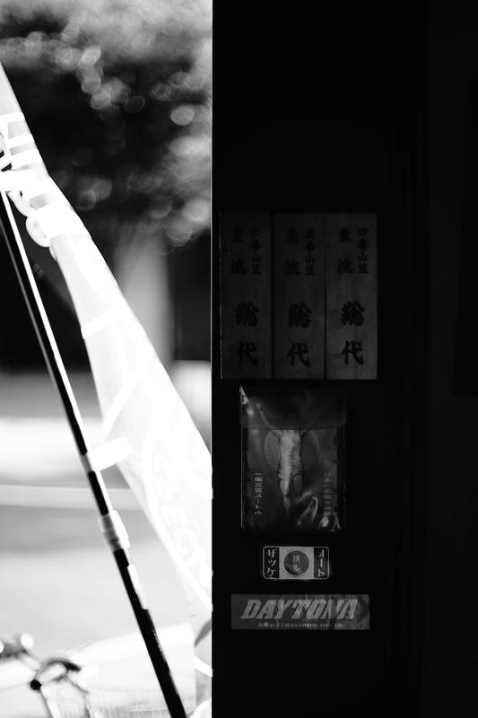 at Hakata Fukuoka(御供所町)