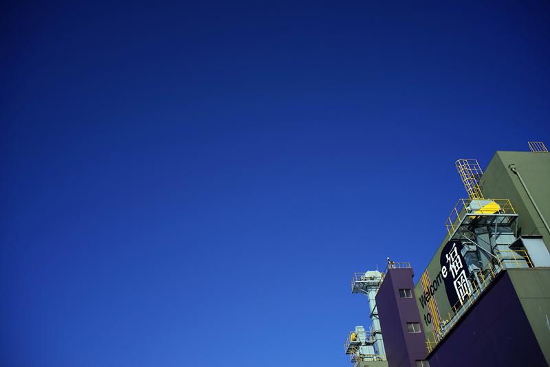 at Cyuo Fukuoka(博多埠頭) ようこそと 福岡の空 紺碧(あお)忘れ