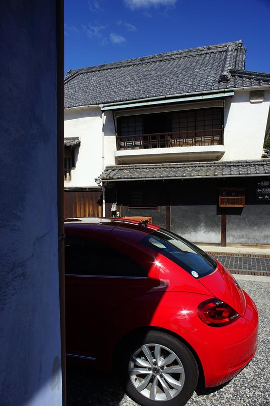 at Takahara Hiroshima