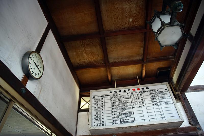 at Izumo Shimane(出雲大社;旧大社駅)
