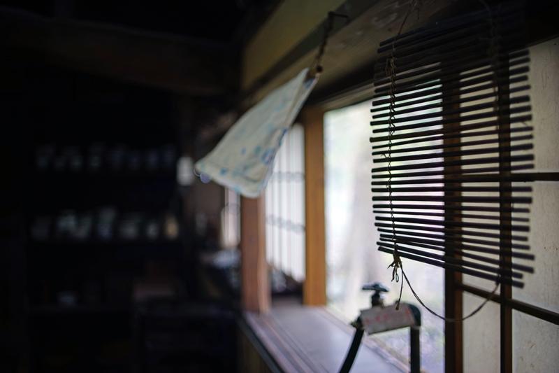 at Soeda Fukuoka(英彦山;財蔵坊)