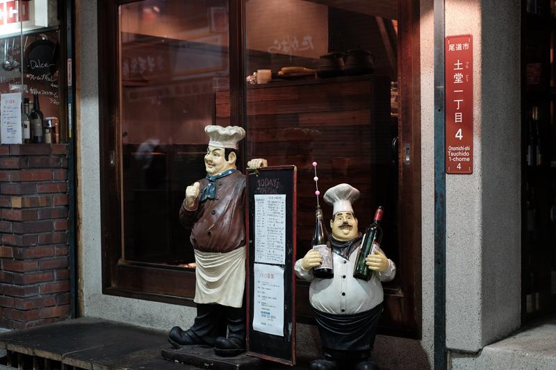 at Onomichi Hiroshima(I wait.)