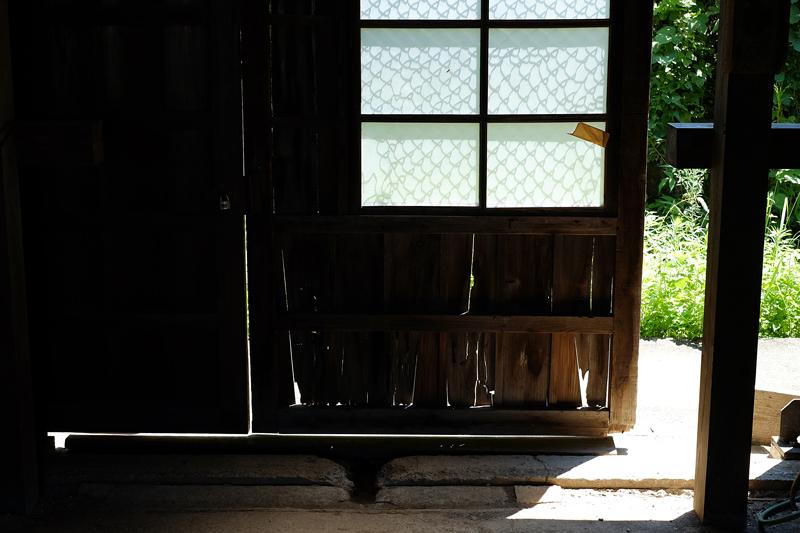 at Arao Kumamoto(万田抗)