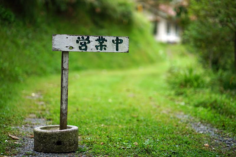 at Shobara Hiroshima