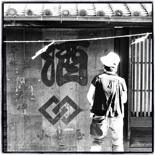 at Takehara Hiroshima(竹鶴)