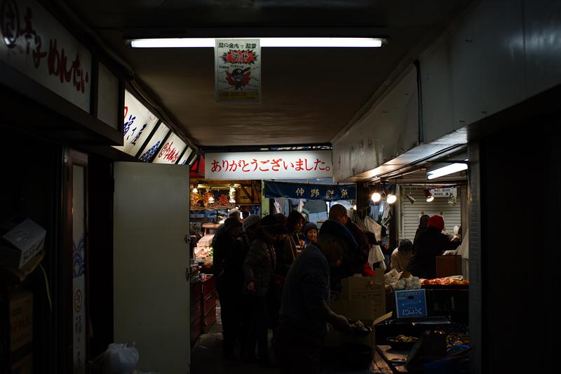 at Kokura Fukuoka