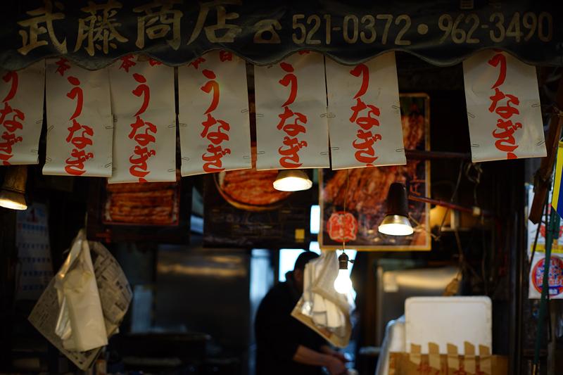 at Kokura Fukuoka(旦過市場)