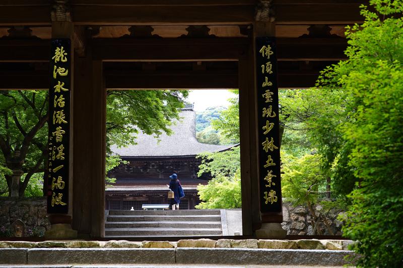 at Shimoseki Yamaguchi(功山寺)