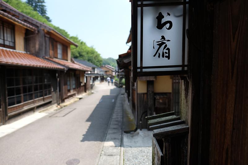 at Ooda Shimane(石見銀山)