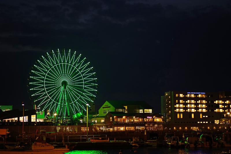 at Nishi-ku Fukuoka