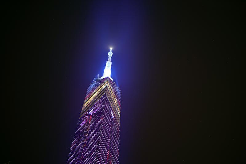 at Cyuo-ku Fukuoka(福岡タワー)