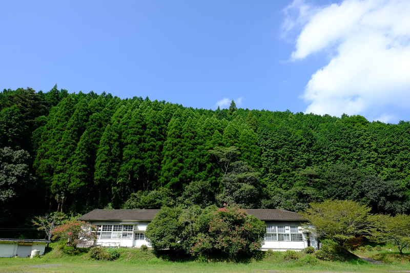 at Asakura Fukuoka