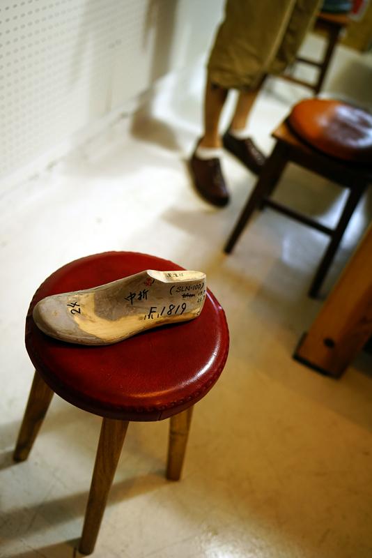 at Hakata-ku Fukuoka(shoe lab noppo)