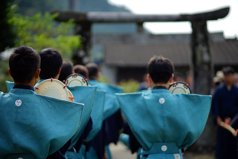 at Karatsu Saga