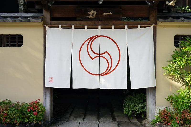 at Nagasaki