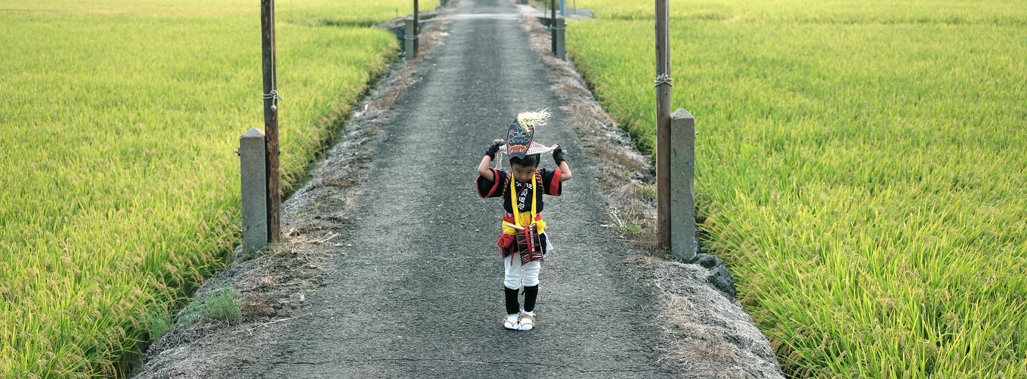 at Kashima Saga