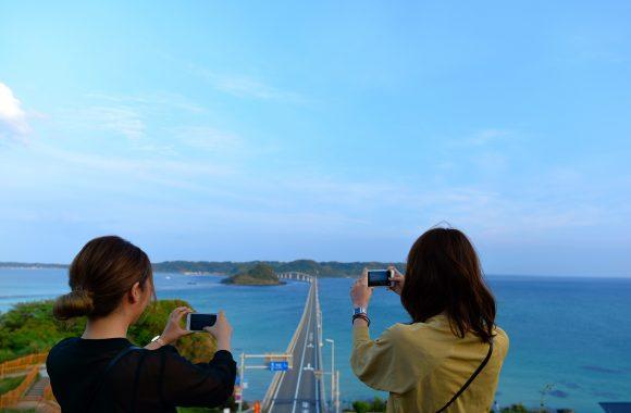 at Nagato Yamaguchi