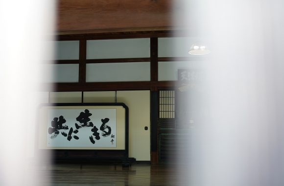 at Fukuoka